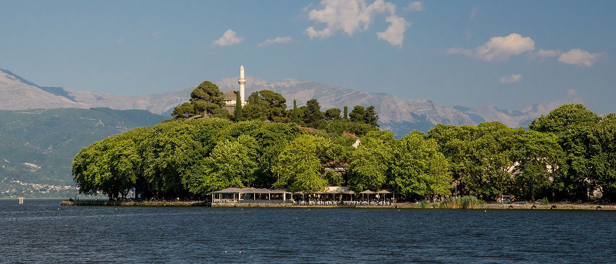 Ioannina travel packages