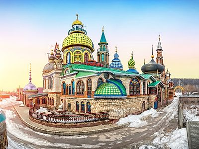 Raifsky Monastery and Temple of All Religions Private Tour