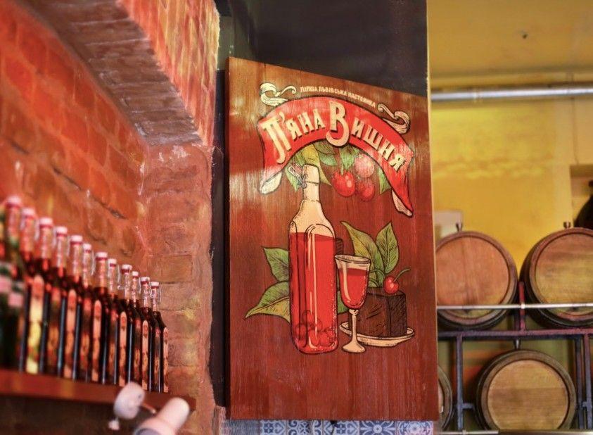Liqueur Degustation Private Tour