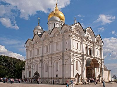 Kremlin and its Cathedrals Private Tour