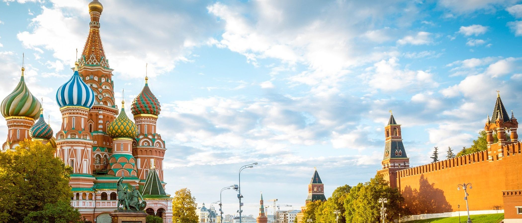 Moscow travel packages
