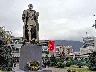 Yugoslavian Skopje Private Tour