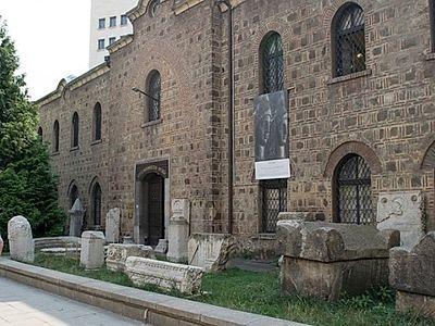Explore the Past via Sofia's Museums