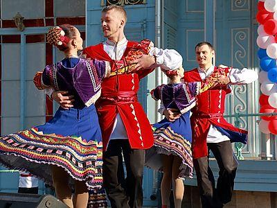 "Folk Show ""Feel Yourself Russian"""
