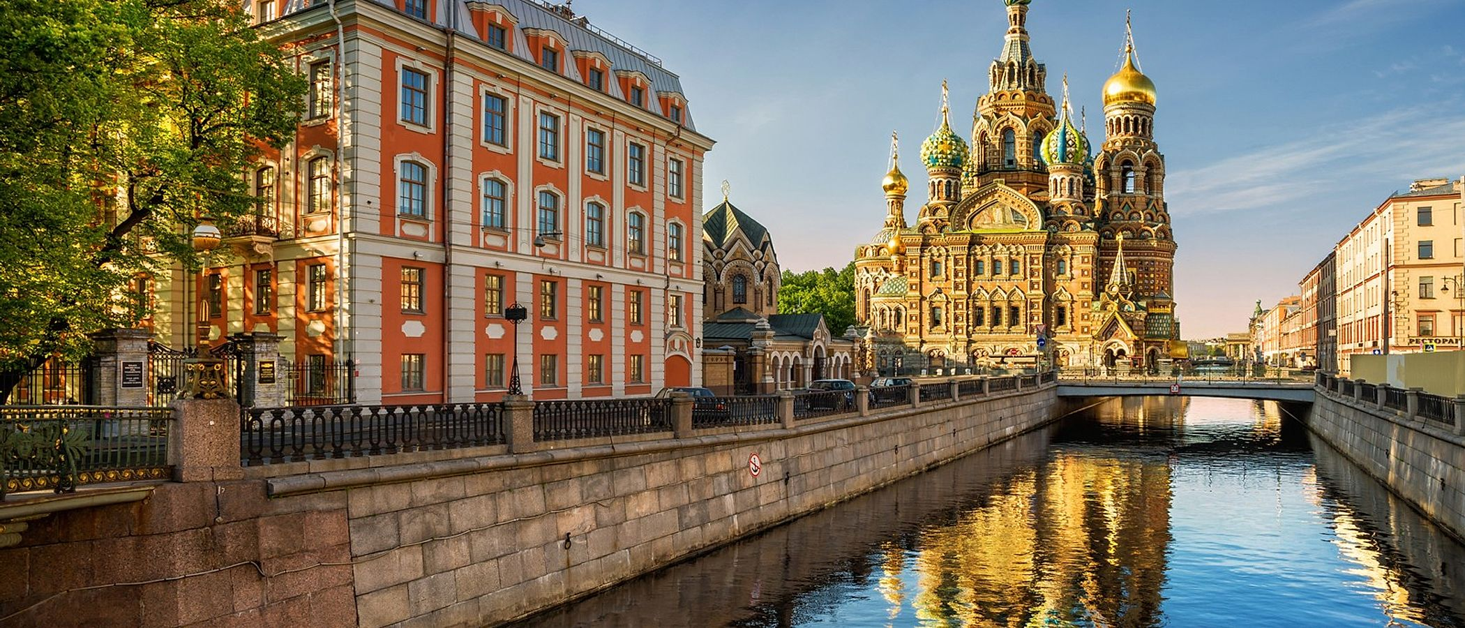 St. Petersburg travel packages