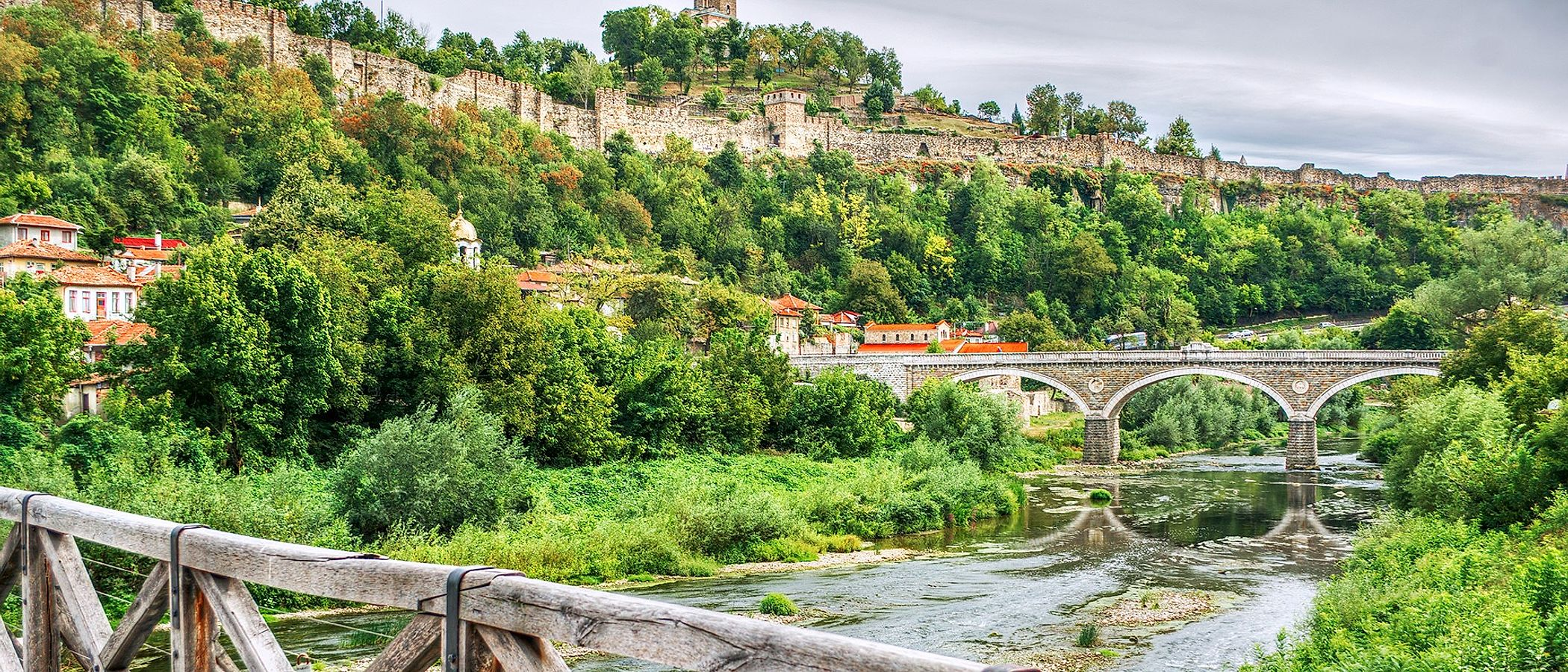 Veliko Tarnovo travel packages